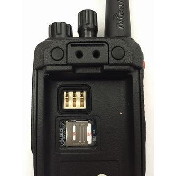 China Digital 800Mhz two way radio, use SIM card and mobile