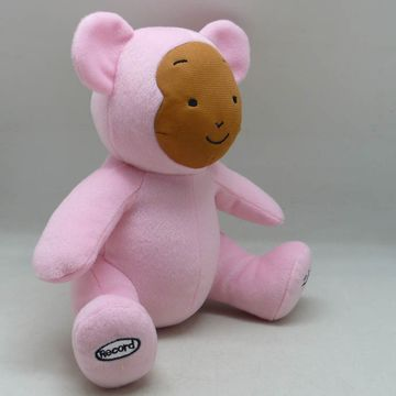 China 8 5 Bear Voice Change Recorder Plush Toy On Global Sources