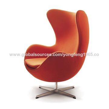 ... China Egg Shaped Chair With Padded Shell, Star Shaped Aluminum  Reclining And Swivel ...