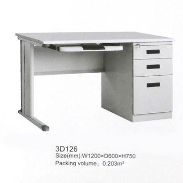 ... China Wholesale Designer Metal Office Desk With Drawers And CPU Holder  ...