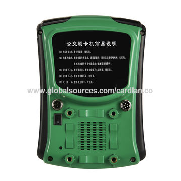 China Robust RFID NFC reader for card read write with SDK