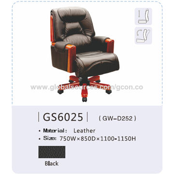 China Leather Executive Boss Chair China Leather Executive Boss Chair ...