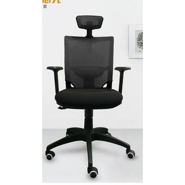 ... China High Back Swivel Office Chair, Mesh Back, Fabric Seat, Locking  Casters, ...