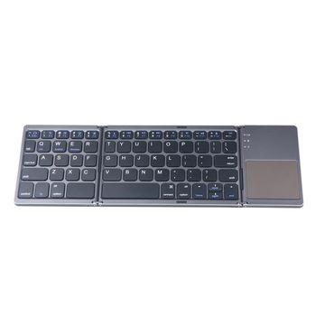 China Foldable Ultra Slim Bluetooth Wireless Keyboard With Touchpad
