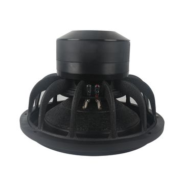 China 15-inch Car Subwoofer, MSD-15
