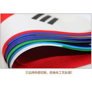 China Good Quality Handheld Flags Custom Hand Flags