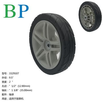China Lawn mower parts, plastic wheel for lawn mower