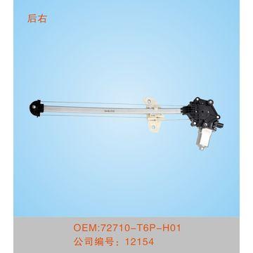 China Electric Window Regulator with Motor for Honda Crider/GJ5 12-15 Years