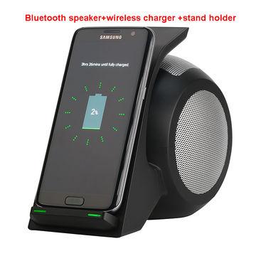 China Bluetooth Multi-function 4-in-1 Bluetooth Speaker+Wireless