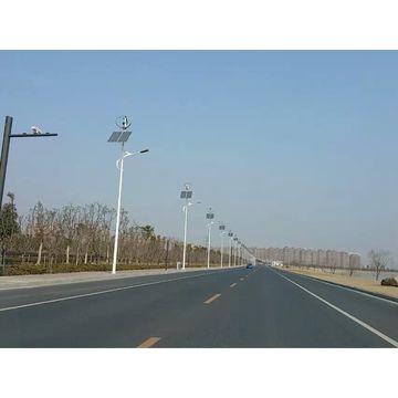 China 400W NE-Q4 vertical axis wind turbine on Global Sources