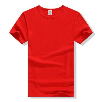 3243e503 ... China Promotional T-shirts with Customized Logo Cotton Clothing  Advertising T-shirts ...
