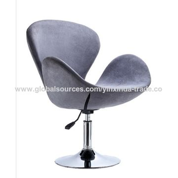 ... China Modern Living Room Swivel Upholstery Swan Chairs ...