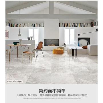 China Breccia marble floor tile, matte flat surface, design use ...