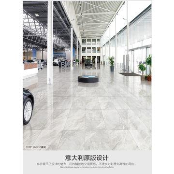 China Breccia Marble Floor Tile Matte Flat Surface Design Use