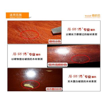 ... China Furniture Touch Up Repair Marker Pen ...