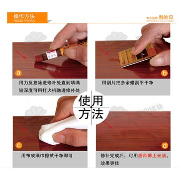 Beau ... China Furniture Touch Up Repair Marker Pen ...