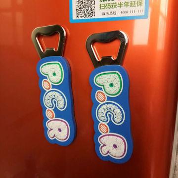 china customized fridge magnet bottle opener for promotion on global