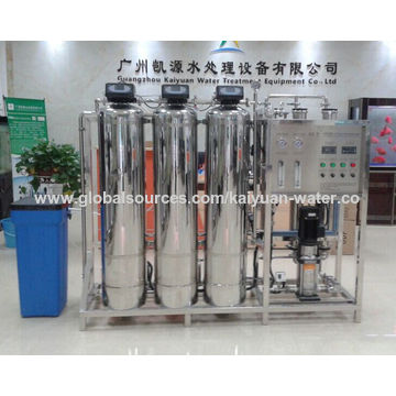 china 500lph auto water softener home use water softener water softener price - Water Softener Price
