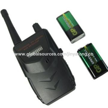 China Spy Camera and Wireless RF Signal Detector on Global