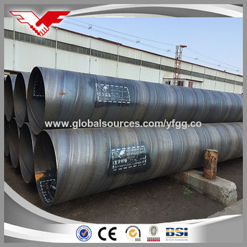 China Spiral welded carbon steel pipe ASTM A252 grade 2 for