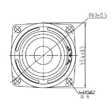 Taiwan Horn Speaker 53 4 30 5mm 10w 8ohm 84dbw 0 5m On Global Sources