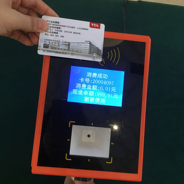 China Android bus POS validator with RFID reader and QR code