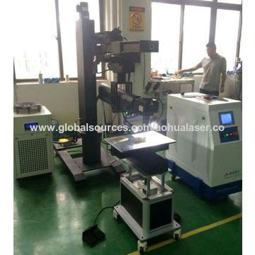 Welding Machine For Sale >> China 600w Laser Welding Machine Hot Sale Aohua Precise Powerful