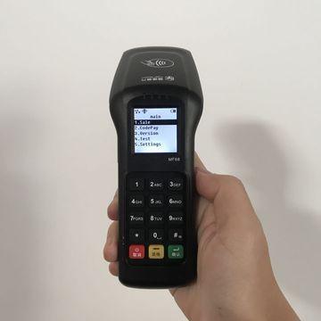 China Dynamic QR Code Generator Barcode Reader Scanner for QR code