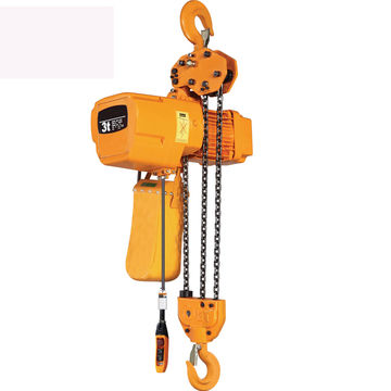 China Electric double chain hoist remote control with hook 1ton