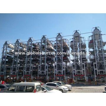 China Vertical Circulating Parking Lift Car Lift Parking Lift On