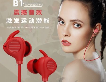 China UiiSii B1 V5.0 Music&Sports&Gaming,long time working out without sacrificing,good sounds quality