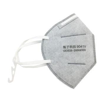 dust Mask Respirator Anti-dust n95 Mask