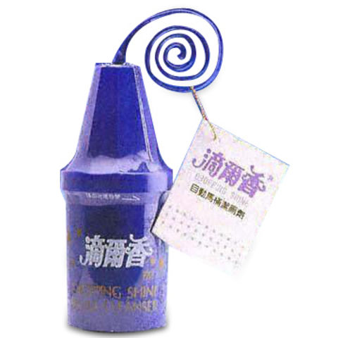 Taiwan Hang-type Toilet Bowl Cleaner and Deodorizer, Cleans and Deodorizes in Every Flush