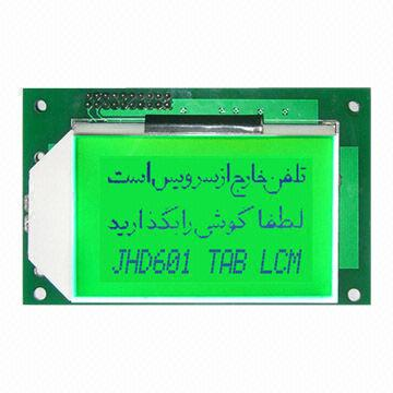 China Graphic LCD Module with 69.9 x 42mm Viewing Angle