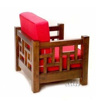 Solid Wood Elm Wood Sofa Shafa Wood Chair Living Room Furniture