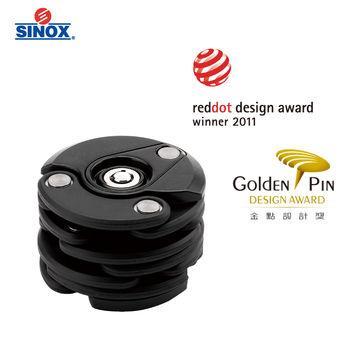 Taiwan Reddot design award 2 Wheel Security Folding Locks