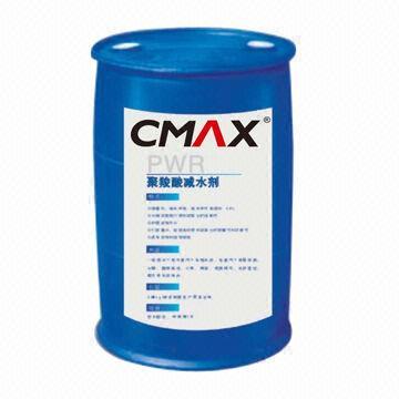 China Concrete water reducing admixture