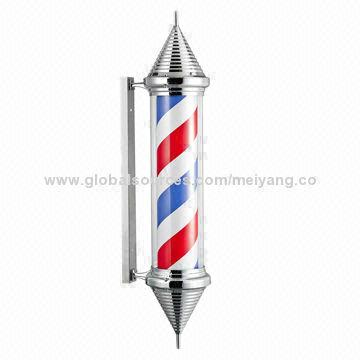China Rotating barber pole lamp conical cap, various patterns are available