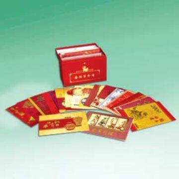Boxed greeting cards global sources hong kong sar boxed greeting cards m4hsunfo