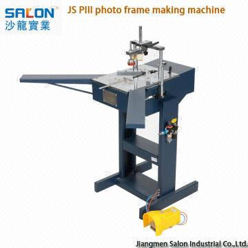 China Door Frame Making Machine | Global Sources