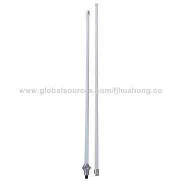 China 2.6m two section dual band diamond base station antenna 144-145MHz, 430-440MHz 6/8dBi