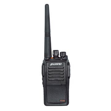 China Digital Walkie Talkie Radio, DPMR with Dust-proof, Waterproof IP67, 12.5kHz