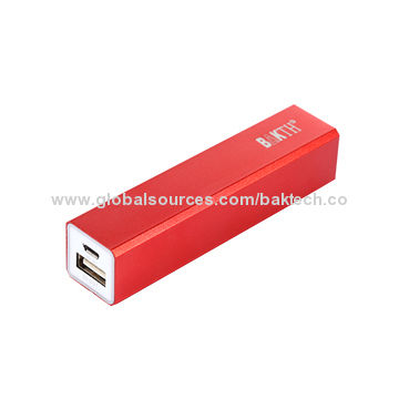 China Light power bank with 2600mAh capacity