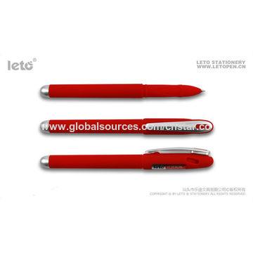 Red gel ink pen GP-2517