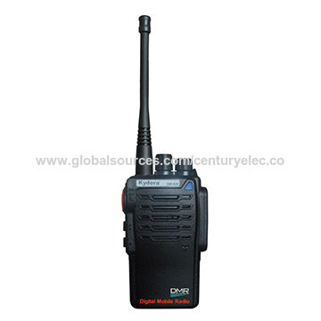 China Professional Amateur Radio, DM-820, without Display