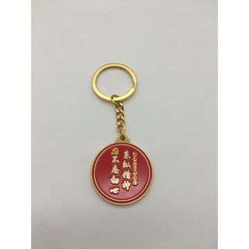 3D keychains, made of zinc alloy, customized cartoons design