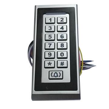 Fully metal waterproof access control, IP65