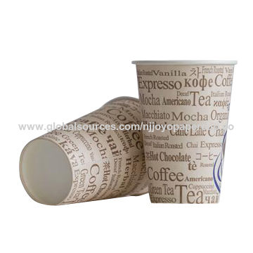 China 10oz hot paper cup