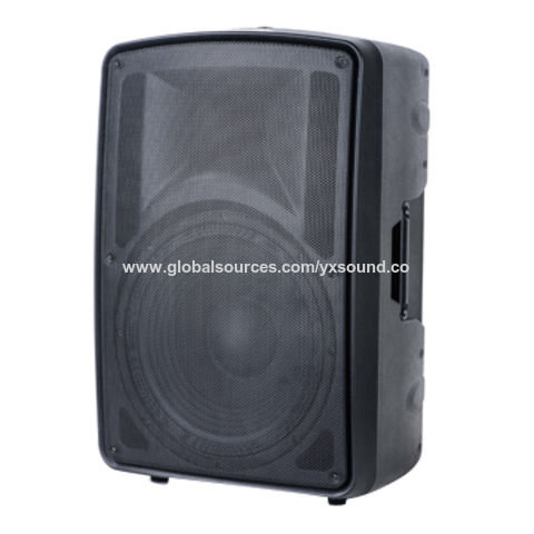 China Plastic speaker with DSP