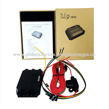 U9 Vehicle GPS Tracker, Cut-off Petrol/Electricity Geo-fence Built-in Battery, Built-in Antenna
